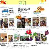news_201611